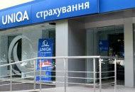 Компания NETWAVE внедрила СХД EMC VNX 5300 в центральном офисе одной из ведущих страховых компаний Украины